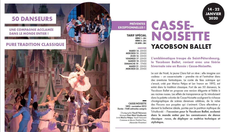 ATSCAF de La Loire - Culture